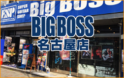 BigBoss 名古屋店