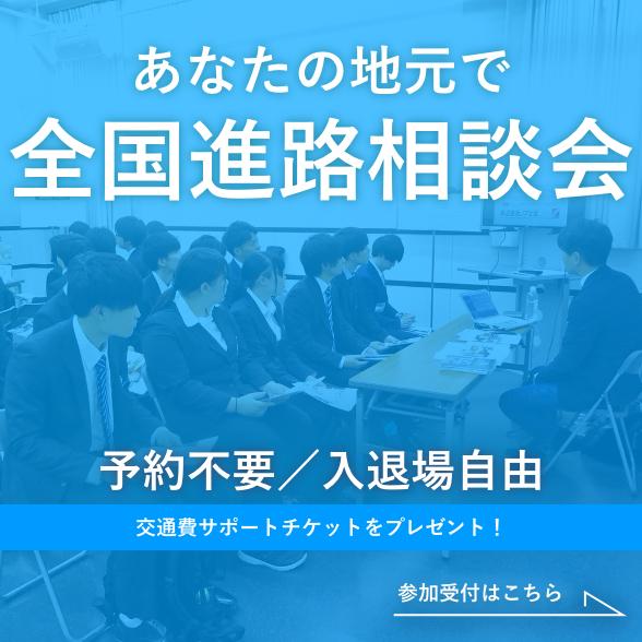 bnr_conference
