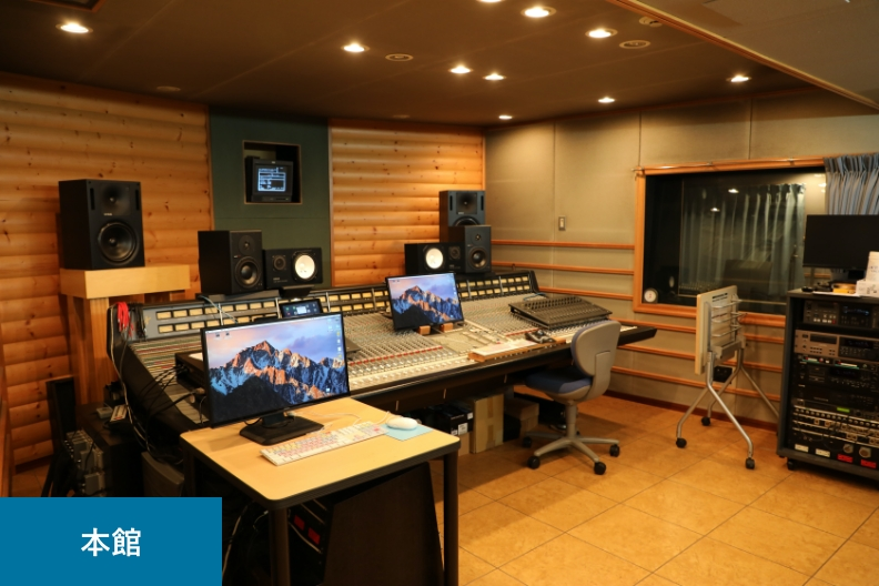 facilities_recording_main_03