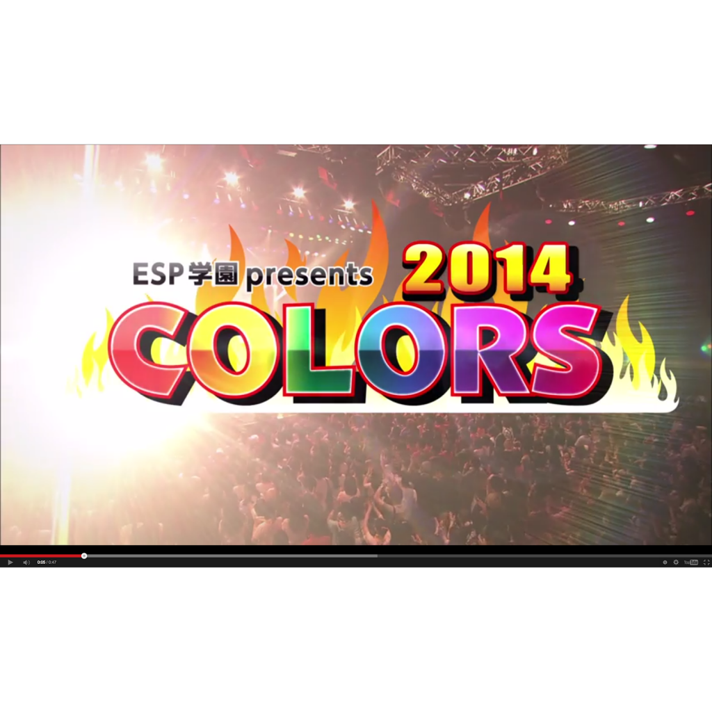 COLORS2014 WEB CM